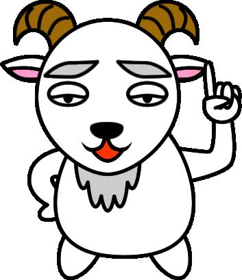 ヤギ山羊のイラスト イラストカットcom