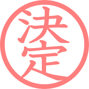 画像 : 【紅白歌合戦 第65回】決...