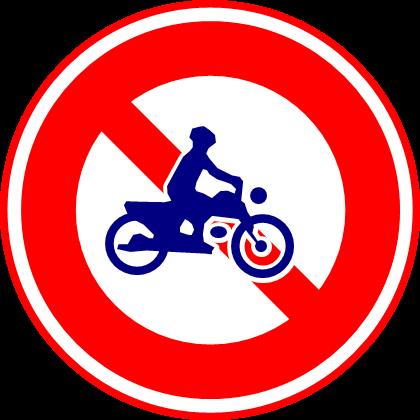 交通標識のイラスト フリー ...