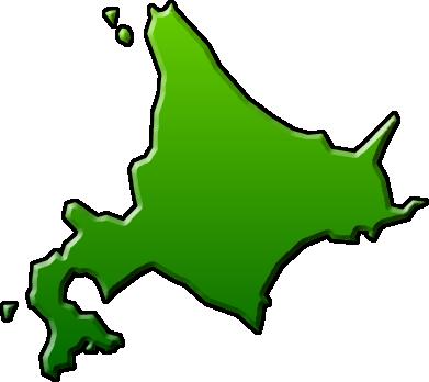 「フリー素材 北海道」の画像検索結果