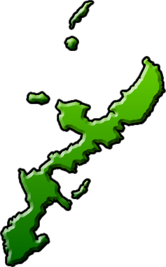 沖縄県のイラスト イラストカットcom