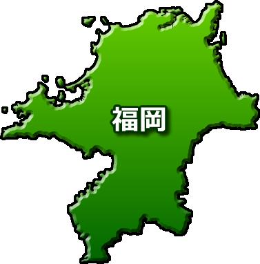 福岡県のイラスト