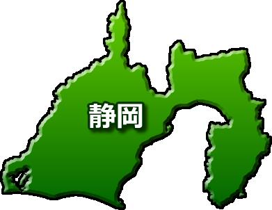 静岡県のイラスト