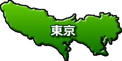 東京都のイラスト|フリー素材 ... : 日本地図 都道府県 : 日本